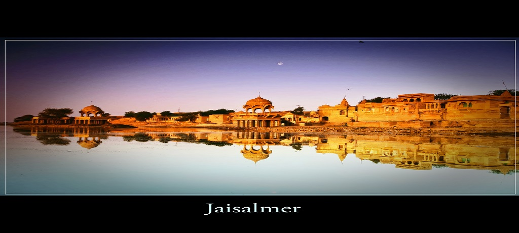Desert Festival Jaisalmer, India – Feb 12- 14, 2014