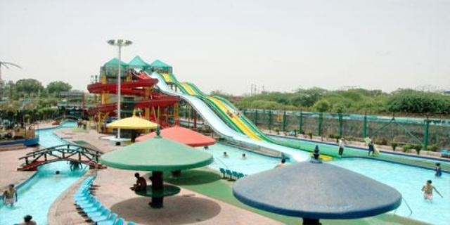 water park in pune